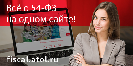 Atol E-commerce